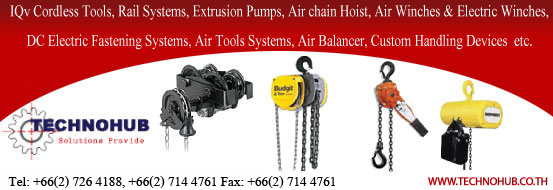 IQv Cordless Tools, Rail Systems, Extrusion Pumps, Air chain Hoist, Air Winches & Electric Winches, Dc Electric Fastening Systems, Air Tools Systems, Air Balancer, Custem Handling Devices